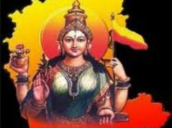 After Flag Karnataka Government Thinking On Bhuvaneshwari Statue In Bengaluru