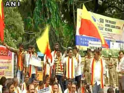 Karave Protests To Remove Hindi From Banks S Boards