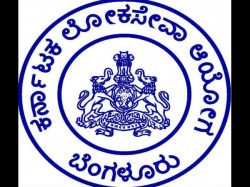 Kpsc Recruitment 2017 Apply For 1430 Medical Officer Posts