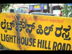 Hc Rejects The Plea Of Renaming Alyosius College Road As Sundraram Shetty Road