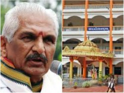 Government Stops Funds To Dr Kalladka Prabhakar Bhat S School