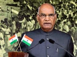 President Ramnath Kovind S First Speech Prior To Independence Day