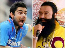 Gurmeet Ram Rahim Singh Claims He Is Virat Kohli S Cricket Coach