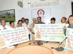 Mysuru Dc Asks People To Use Eco Friendly Ganesha