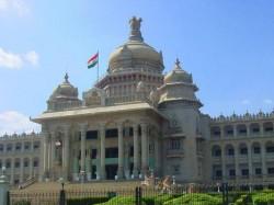 Floor Test Prove Majority Bjp Karnataka Assembly On 19th May