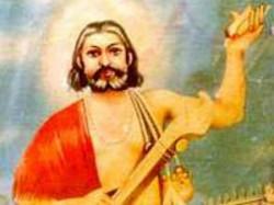 Poet Musician Composer Saint Kanakadasa