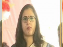 Ias Probationary Officer Preeti Gehlot Has Been Suspended For Allegedly Insults Nadageethe