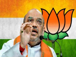 Bjp National President Amit Shah Taunts Congress After By Polls Wins