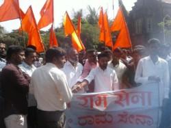 Sri Ram Sena Protest In Belgaum