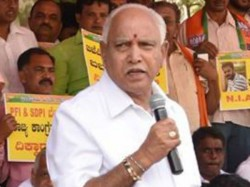 Assembly Elections 2018 Bjp State President Bs Yeddyurappa Profile