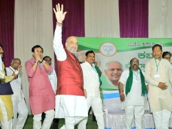 If Bjp Comes To Power Mahadayi Issue Will Solve Amit Shah