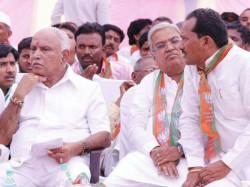 Karnataka Election Flashback Yeddyurappa Lost 1999 Election In Shikaripura