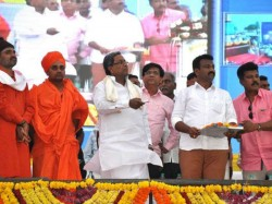 Cm Siddaramaiah Unveils Statue Of Basavanna In Koppal