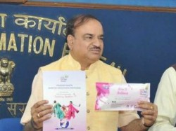 On Womens Day Govt Launches Biodegradable Sanitary Pad Napkins
