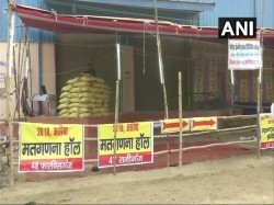 Bihar By Election Results 2018 Live Updates