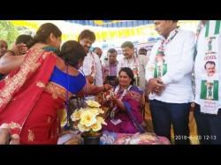 Geetha Shivarajkumar Is Campaigning For Rm Manjunath Gowda In Thirthahalli