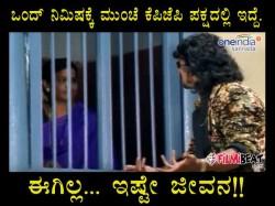Memes On Actor Upendra After He Quit Kpjp Intend Start Prajakiya