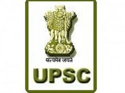 Upsc Recruitment 2018 Apply For 120 Various Vacancies