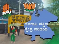 Karnataka Assembly Election 2018 Belagavi Dakshin Constituency Profile