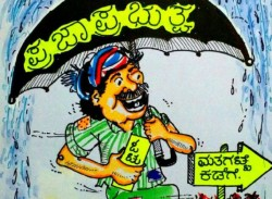 Election Cartoon Casting Vote Is The Prime Responsibility Of Every Citizen