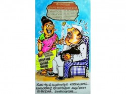 Election Cartoon Success And Failure Are The 2 Faces Of One Coin