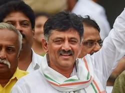 We Wont Let Bjp To Do Karnataka Bandh D K Shivakumar
