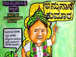 Election Cartoon Farmers Are The Backbone To This Country
