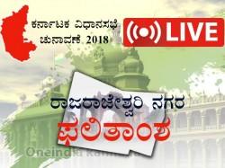 Karnataka Election Results Trends 2018 Rajarajeshwari Nagar Live Updates