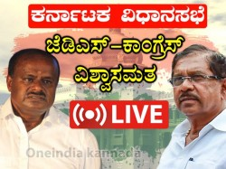 Jds Congress Floor Test Live Updates And Results