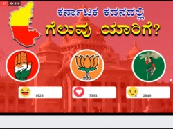 Assembly Elections 2018 Oneindia Fb Poll Bjp Set Win Against Jds Congress
