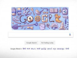 Google Respects Dignity Of Labours On May Day