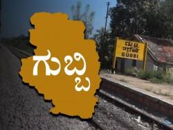 Karnataka Assembly Elections 2018 Gubbi Constituency Profile