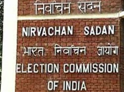 Cec Restricts Advertisement In Print Media On May 11 And