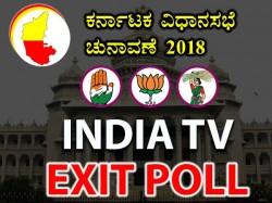 Karnataka Assembly Elections 2018 Exit Polls Results News