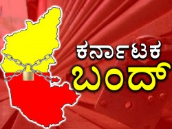 Karnataka Bandh On May 28 What Is Open What Is Closed