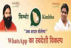 Patanjali Introduces Messaging App Kimbho