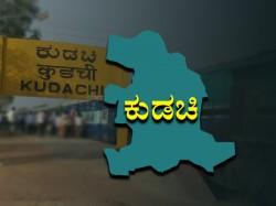 Karnataka Assembly Election 2018 Kudachi Constituency Profile