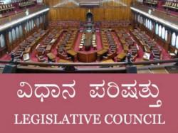 Karnataka Legislative Council Election Announced