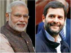 Rahul Gandhi To Pm Modi Not Fitness But Fuel Challenge