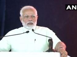Pm Modi Inaugurates Eastern Peripheral Expressway Baghpat