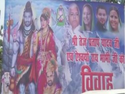 Tej Pratap Yadav Aishwarya Rai Marriage Poster Tej Pratap As Lord Shiva