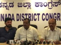 Bjps Karnataka Bandh Call Is Political Gimmick Ut Khader