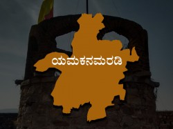 Karnataka Assembly Election 2018 Yemakanmardi Constituency Profile