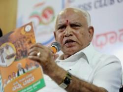 Bjp Not Called For Karnataka Bandh Says Yeddyurappa