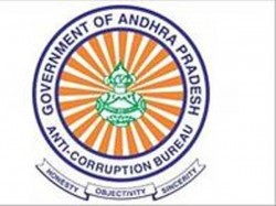Acb Found 100 Crore Asset In Andhra Pradesh Line Inspectors Name