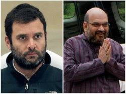 Bjp Lucky To Have Opposition Like Congress Rahul Gandhi Amit Shah Statement