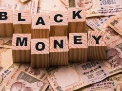 Give Information About Black Money Win 5 Crore