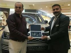 Mlc Bm Farooq Own Range Rover Autobiography