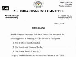 Ns Bose Raju Sreenivasan Krishnan Saleem Ahmed Apoints As Secretary Of Aicc For Telangana