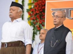 Unity In Diversity Is Our Greatest Power Pranab In Rss Function